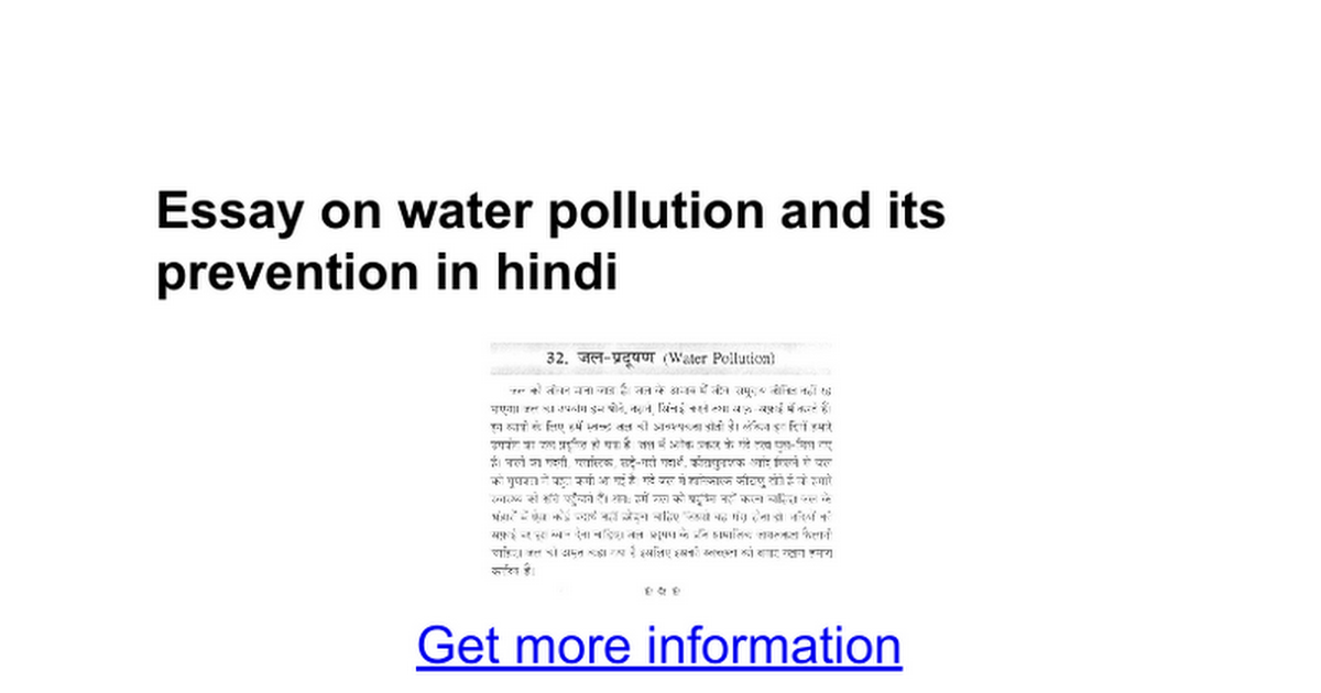 an essay on water pollution