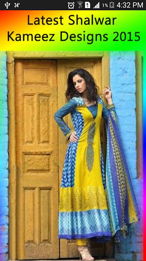 Latest Shalwaar Kameez Designs