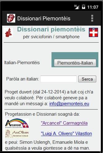 Piedmontese Dictionary screenshot 2