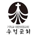 수정교회 스마트요람 icon