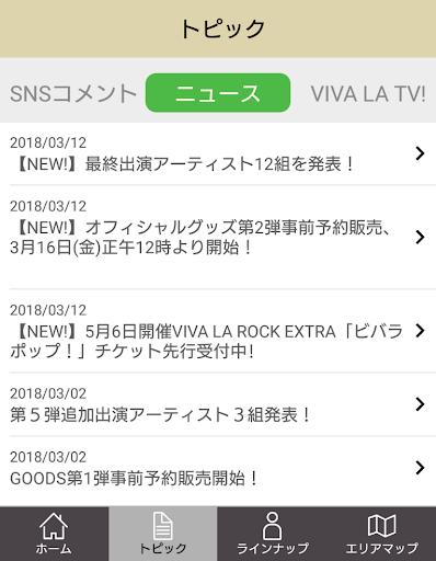 VIVA LA ROCK 2018 3.3.1 Windows u7528 2