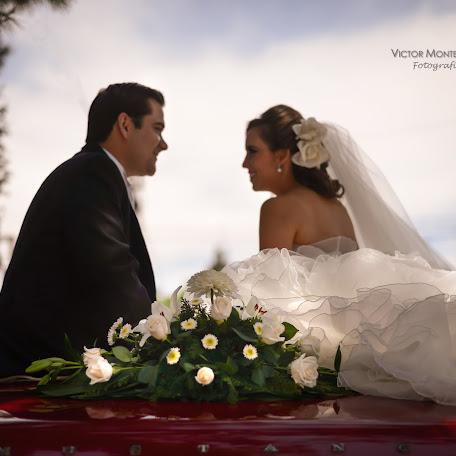 Fotógrafo de bodas Victor Montemayor (VictorMontemayo). Foto del 05.02.2016