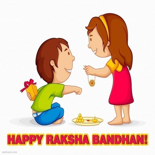 Raksha Bandhan (app)