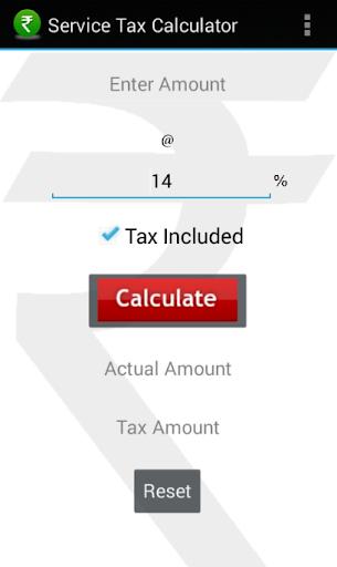 Service Tax Calculator v2