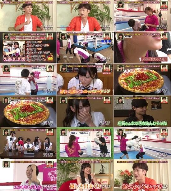 (TV-Variety)(720p) HKT48のおでかけ! ep79 140806