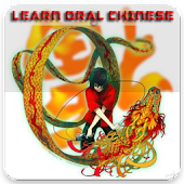 Learn Oral Chinese with Jijizhazha Chinese