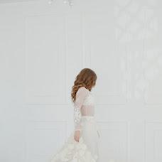 Wedding photographer Kristina Bilusiak (Kristin). Photo of 25.04.2018