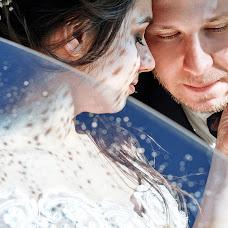Wedding photographer Elena Zadko (ElenaZadko). Photo of 01.08.2018