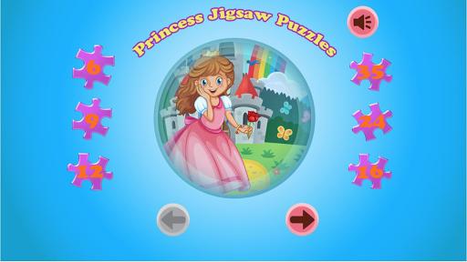 プリンセス漫画ジグソーパズル