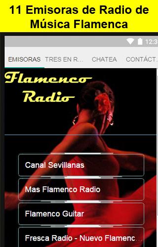 ++ ラジオ局スペインフラメンコ音楽