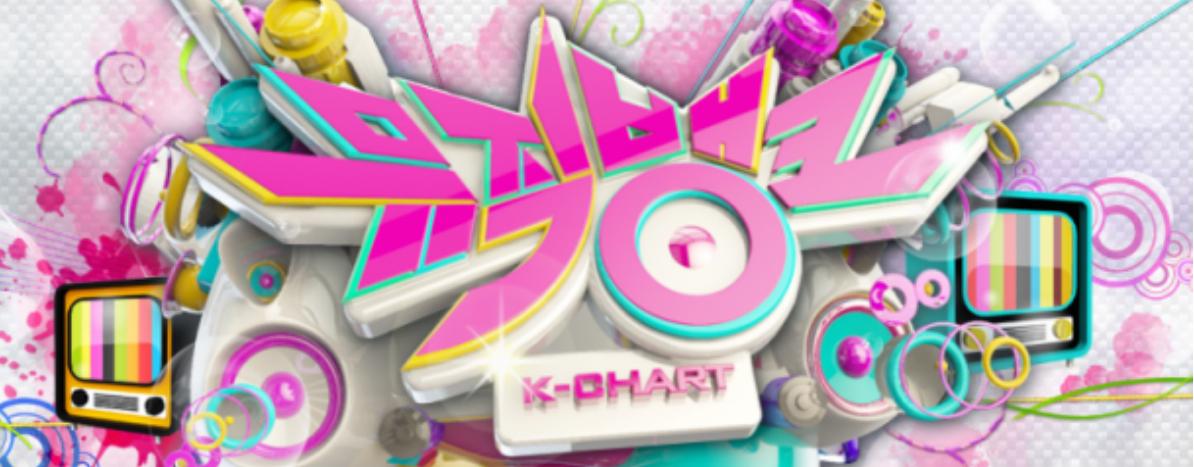 KBS Music Bank logo