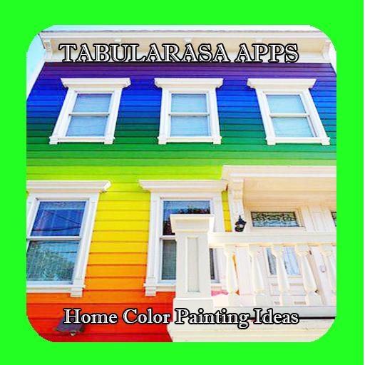 生活のホームカラー塗装のアイデア LOGO-記事Game