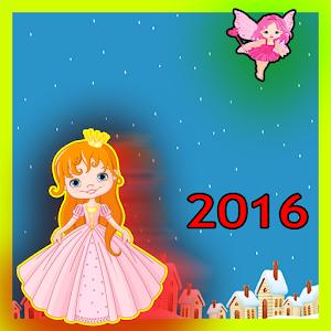 لعبة مغامرات دانية الأميرة