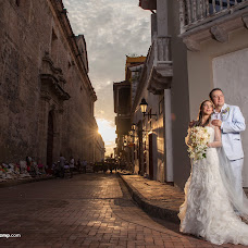 Wedding photographer Ray Martinez morales (rayphotofilms). Photo of 30.10.2015