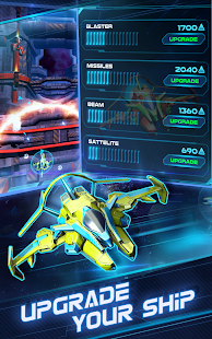 Photon Strike: Galaxy Shooter- screenshot thumbnail