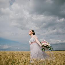 Wedding photographer Nataliya Kutyurina (Kutyurina). Photo of 11.10.2017