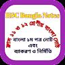 com.classnotebd.hsc.bangla.notes
