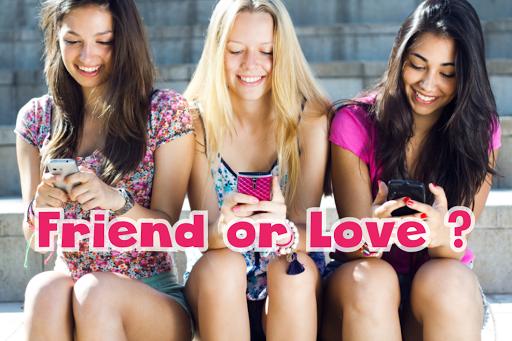 友人や愛電卓