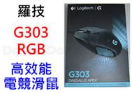 LGG303.jpg