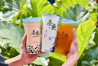 茶聚長春店