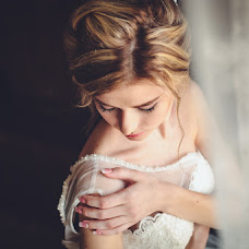 Wedding photographer Tatyana Chaplygina (Chaplygina). Photo of 22.08.2017