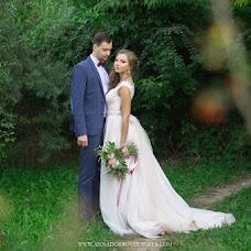 Esküvői fotós Anna Dobrovolskaya (LightAndAir). Készítés ideje: 06.02.2017