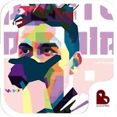 Paulo Dybala Juve Art Wallpaper