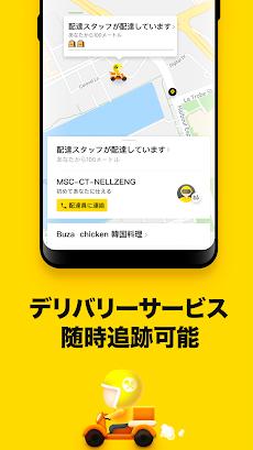 EASI – 中華圏フードデリバリーNo.1のおすすめ画像4