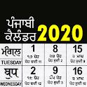 Punjabi Calendar 2020 - NanakShahi Calendar 2020 icon