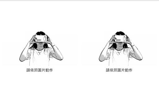免費下載健康APP|iCARE-VR app開箱文|APP開箱王