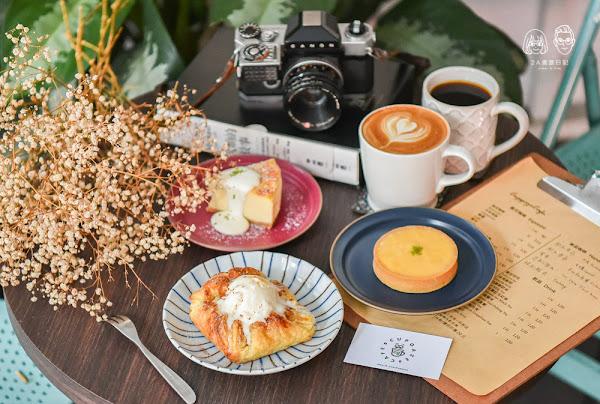 Cupgaze Cafe:台中北區美食-鄰近科博館內用不限時且環境清幽的平價咖啡廳!