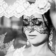 Весільний фотограф Дарья Бабаева (babaevadara). Фотографія від 10.09.2017