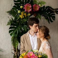 Wedding photographer Zina Nagaeva (NagaevaZ). Photo of 04.07.2017