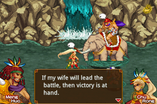 Dragon of the 3 Kingdoms 3.2 de.gamequotes.net 1