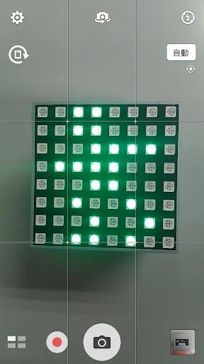 WS4B FlagPic LED u4e03u5f69u71c8u6a21u7d44u52d5u756bu53cau7279u6548u5c55u793a  screenshots 3