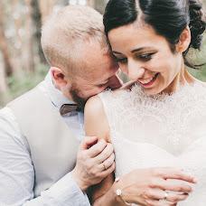 Wedding photographer Maks Vladimirskiy (vladimirskiy). Photo of 13.02.2017