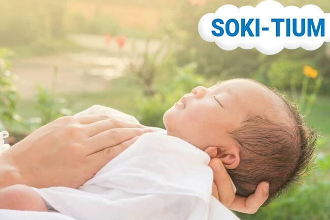 trẻ sơ sinh hay vặn mình khó ngủ