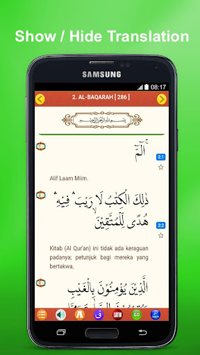 Al Quran MP3 (Full Offline) 27 Screenshots 4