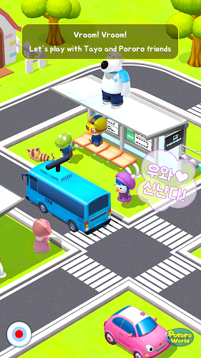 PORORO World - AR Playground 1.1.59 screenshots 15