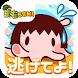 逃げてよ!メンダ子ちゃん- 激ムズ 無料ゲーム - Androidアプリ