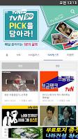 Screenshot of tvNgo