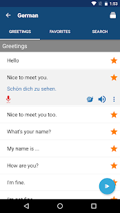 Learn German- screenshot thumbnail