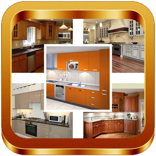 キッチンキャビネットデザインのアイデア