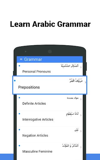 Learn Arabic - Language Learning App screenshot 4