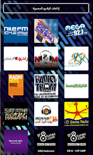 Download Egypt Radios For PC Windows and Mac apk screenshot 2