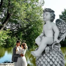 Wedding photographer Aleksandra Lobashova (Lobashovafoto). Photo of 03.11.2017