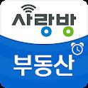 광주 사랑방 부동산 맞춤매물 - 광주부동산, 광주아파트 icon