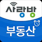 광주 사랑방 부동산 맞춤매물 - 광주부동산, 광주아파트