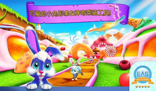 Wonder Bunny:好奇小兔赛跑:三年级版