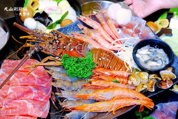 丸山日式涮涮鍋-士林店